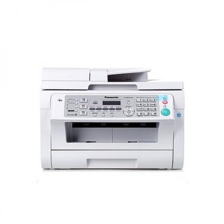 松下Panasonic  黑白激光一体机白色KX-MB2033CNW   (打印 复印 扫描 传真)