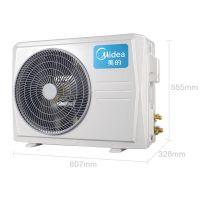 美的(Midea)冷静星II 1.5匹 变频冷暖 壁挂式空调 KFR-35GW/BP3DN8Y-PH200(B1)