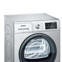 产地波兰 进口西门子(SIEMENS)9公斤 热泵式干衣机 WT47W5681W(银色)