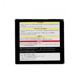 产地日本 进口富士(FUJIFILM)拍立得相纸Mini胶片(五盒)