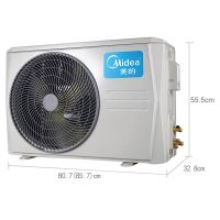 美的(Midea)省电星 1.5匹 定频单冷 壁挂式空调 KF-35GW/Y-DH400(D3)(白色)