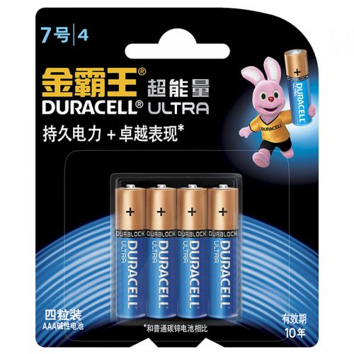 金霸王(Duracell) 7号4粒装电池【仅限门店自提,不支持快递】