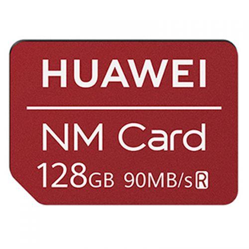 华为(HUAWEI)NM存储卡NMCard 128GB(红色)