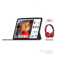 【教育优惠】Apple iPad Pro 11英寸蜂窝网络4G版+无线局域网 256GB平板电脑 MU152CH/A (深空灰)