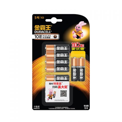 金霸王(DURACELL)无汞碱性 电池(8+2)粒促销装 5号(黑色)