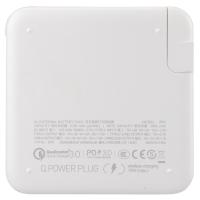 摩米士(Momax)多爪鱼6700mAh旅行无线充电18W电源套装IP93UKW(白色)