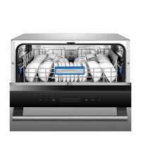 【2件85折】老板(ROBAM)13套 嵌入式洗碗机WQP12-WB751(深灰色)含门板