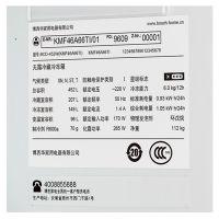 博世(BOSCH)452升  混合制冷 四门冰箱 KMF46A66TI(玫瑰金)