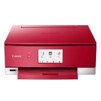 佳能(Canon)照片打印机家用小型无线WiFi彩色喷墨多功能一体机 TS8380