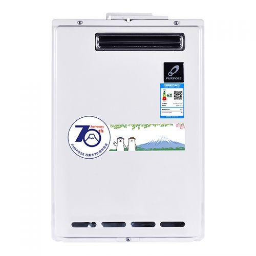 产地日本 进口百富士 热水器 GS-2000W-CHCI(天然气/强排式/室外20L/白色)