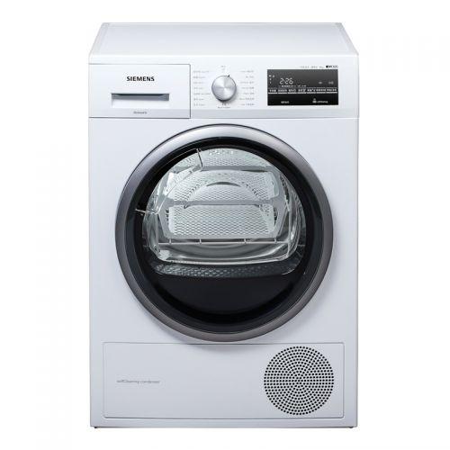 产地波兰 进口西门子(SIEMENS)9公斤干衣机 WT47W5601W(白色)
