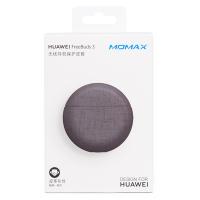 摩米士(Momax)Huawei FreeBuds 3无线耳机保护套FT1CNA