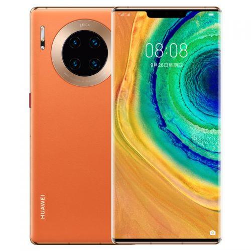 华为(HUAWEI)Mate 30 Pro 5G 8GB+128GB 麒麟990 5G旗舰芯片 OLED环幕屏 双4000万徕卡电影四摄 5G全网通版 商务手机【区域限购】