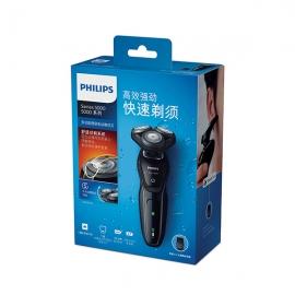 飞利浦(PHILIPS)S5000系列充电式全身水洗剃须刀 S5079