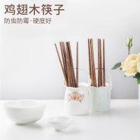 【赠品】评价晒单享好礼,联系客服赠生活本色实木筷子