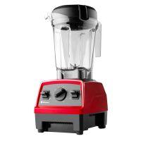 产地美国 进口维他密斯(Vitamix)1.4L 料理机物理加热高速搅拌 破壁机E310(红色)