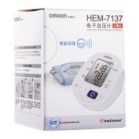 欧姆龙(OMRON)上臂式电子血压计HEM-7137