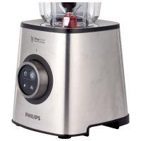飞利浦(Philips)真空破壁料理机HR3752/00【特价商品,非质量问题不退不换,售完即止】【清仓折扣】