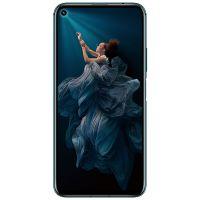 荣耀(Honor)20 PRO  8GB+256GB 4800万AI四摄 麒麟980 全网通4G双卡双待 全面屏商务手机