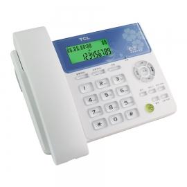 TCL  来电显示电话HCD868(128)TSDL(雅致白+蓝色)