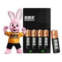金霸王(DURACELL)镍氢5号充电电池套装 2500mAh*4(黑色)