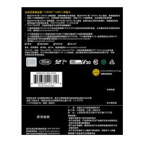 闪迪(SanDisk)128GB SD卡SDSDXXG-128G-ZN4IN