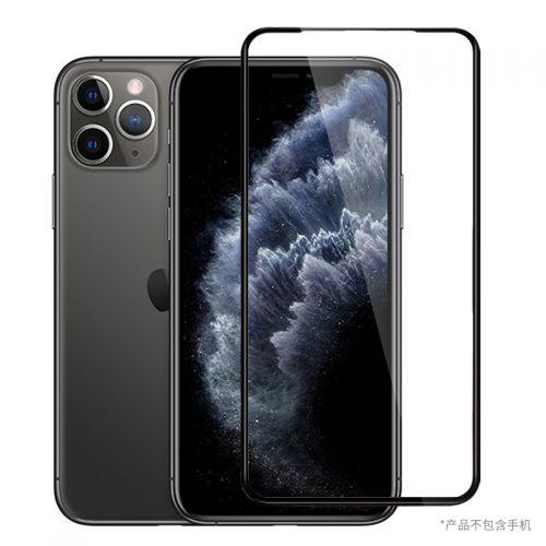 摩可(MOCOLL)3D曲面钢化玻璃膜iPhone11 Pro Max手机适用(黑色)