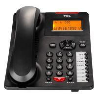 TCL 电话机 HCD166 商务办公座机(黑色)HCD868(166)TSDL