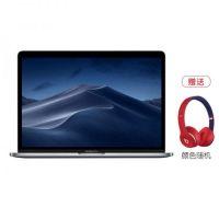 【教育优惠】Apple 2019年新款 MacBook Pro 13.3英寸轻薄笔记本(配TouchBar/八代i5处理器/8GB内存/256GB/MUHP2CH/A深空灰)