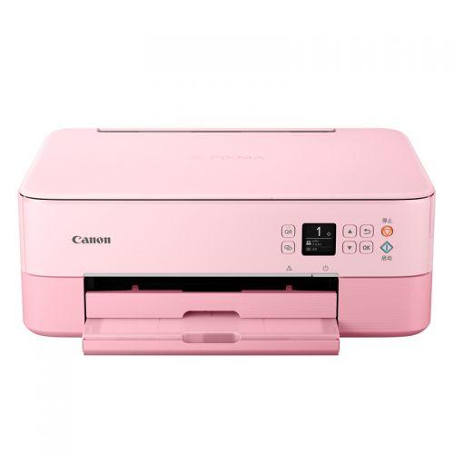佳能(Canon)照片打印机家用小型无线WiFi彩色喷墨多功能一体机 TS5380(粉红色)