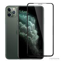 尚睿(Sanreya)全屏高清防窥钢化膜6.5英寸适用于iPhone11pro max