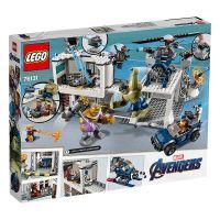 乐高(LEGO)积木复仇者联盟8岁+儿童玩具76131